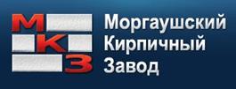 Моргаушский кирпичный Завод