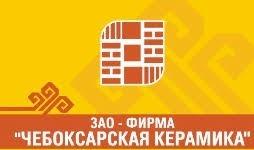 "ОАО ""Чебоксаpская кеpамика"""