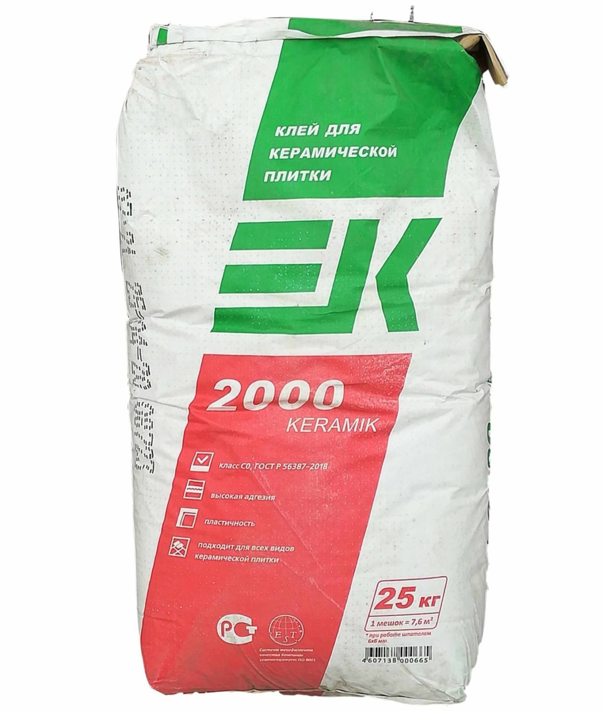 ek2000 cley scaled